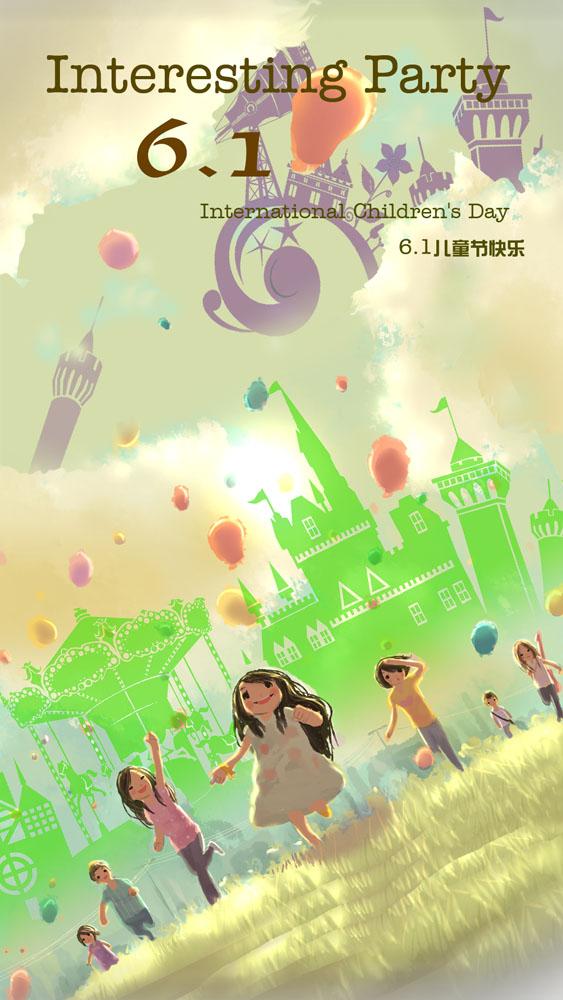 美艺国际艺术教育 艺术资讯 留学资讯 > > 海报设计|六一儿童节的奇思