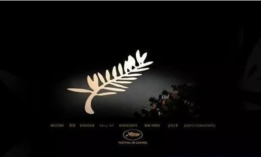感受真实的电影电影2018戛纳之旅梦美女第71届戛纳金棕榈电影节之超级盛宴的微电影有哪些图片