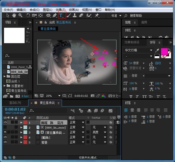 电影后期制作讹i!_电影后期制作,最常用的几款软件汇总!